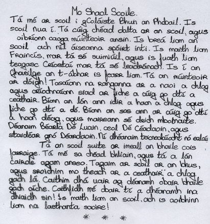 mo scoil essay